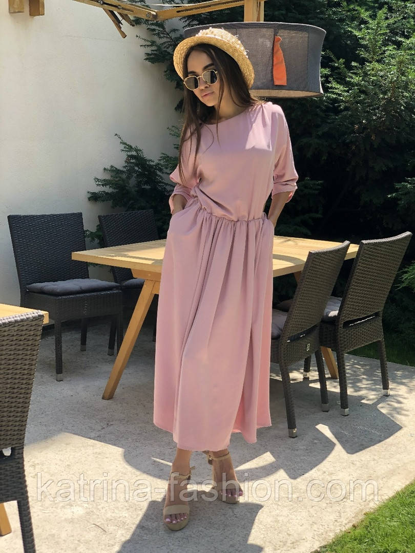 Женское стильное платье с юбкой-солнце (в расцветках)