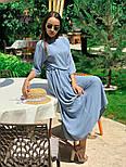 Женское стильное платье с юбкой-солнце (в расцветках), фото 6