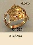 Кольцо  женское серебряное Лошади с Подковой, фото 2