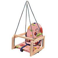 Детская подвесная качеля. Ширина: 35см. высота: 37см. глубина: 35см. Нагрузка-20 кг. V 701-1