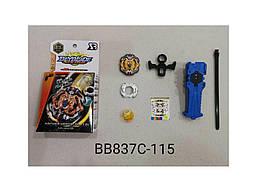 Игровой набор волчок с рукояткой BeyBlade