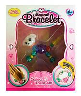 Магический браслет для девочки Magical Bracelet