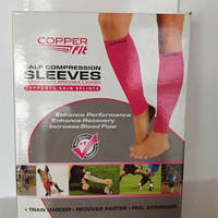 Компрессионные гетры Copper Fit Calf Compression Sleeves