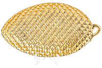 Блюдо керамическое декоративное Шишка 25см, цвет - золото (727-178)