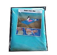 Пляжный коврик анти-песок Sand Free Mat