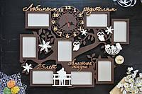 """Семейная фоторамка из дерева """"Любимым родителям"""" с часами. Деревянная фоторамка большая на годовщину свадьбы"""