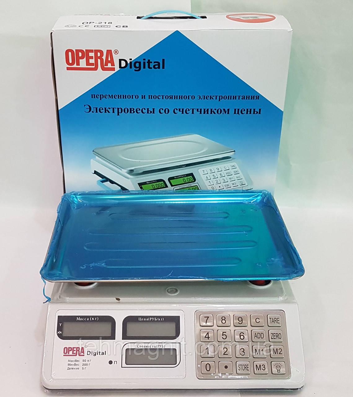 Весы электронные торговые до 50 кг OPERA OP-218