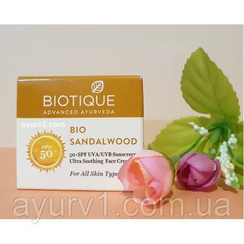 Солнцезащитный, водоустойчивый, питательный крем с SPF 50, Био Сандал / Bio Sandalwood, Biotique / 55 gr