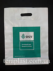 Пакет с вырубной ручкой 300х400, 50 мкм печать 1 цвет, фото 3