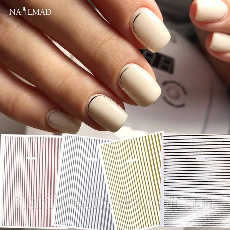 Гнучка стрічка для нігтів She Nail