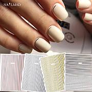 Гибкая лента для ногтей  She Nail
