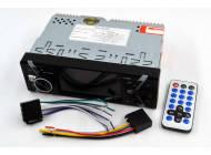 Автомагнитола deh-9701rgb, MP5 плеер, автомобильный магнитофон, музыка в машину, фото 2
