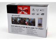 Автомагнитола deh-9701rgb, MP5 плеер, автомобильный магнитофон, музыка в машину, фото 3