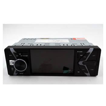 Автомагнітола deh-9701rgb, MP5 плеєр, автомобільний магнітофон, музика в машину