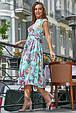 Красивое  летнее  платье 3574 голубой, фото 3