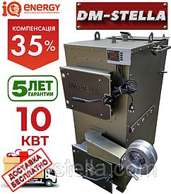 Твердопаливний котел 10 кВт DM-STELLA
