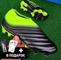 Бутсы (Адидас)  Adidas Copa 19+ FG core black, фото 1