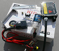 Комплект ксенон P15d-1