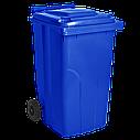 Набор мусорных контейнеров Алеана 720 х 1050 х 590 мм на колесах с ручкой 240 л Разноцветный (240зос), фото 3