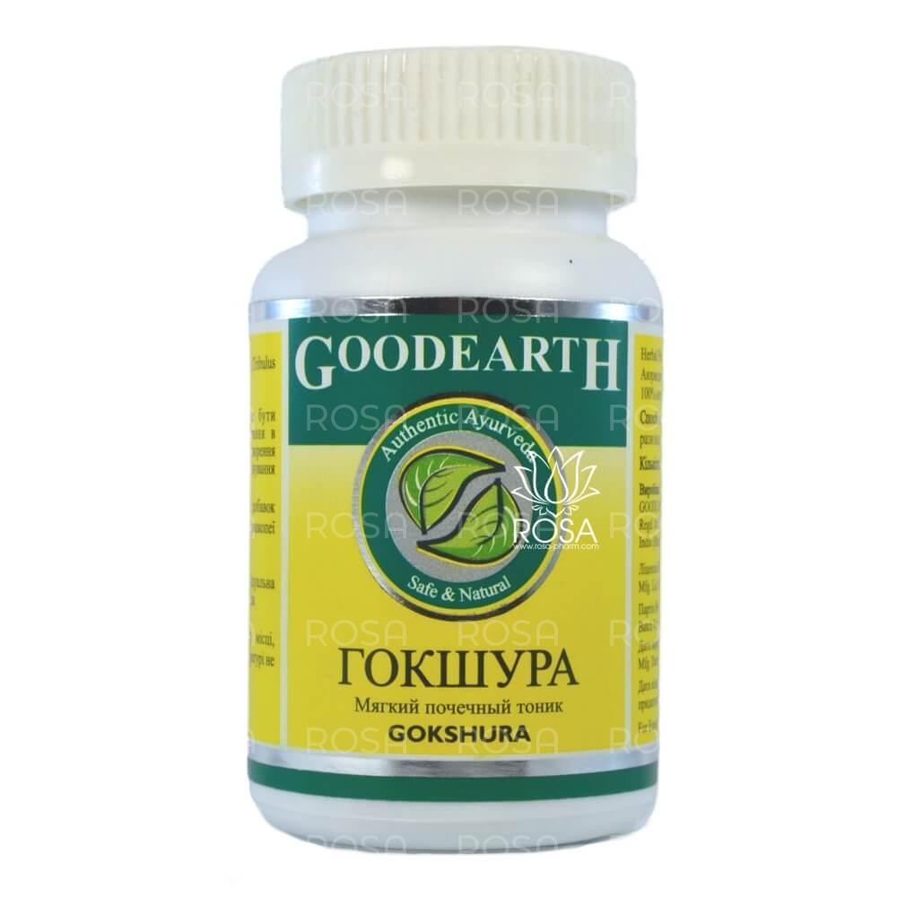 Гокшура (Gokshura, Goodearth), 60 капсул