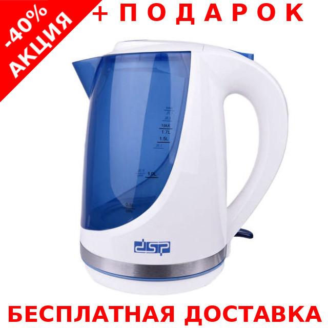 Электрический чайник пластиковый DSP KK1111 1850W 1.7L