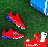 6c799920 Бутсы (Адидас) adidas X 18.1 FG - Active Red/Silver Metallic/Bold