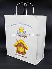 Пакет бумажный белый с печатью 320х150х300 4+0, фото 3