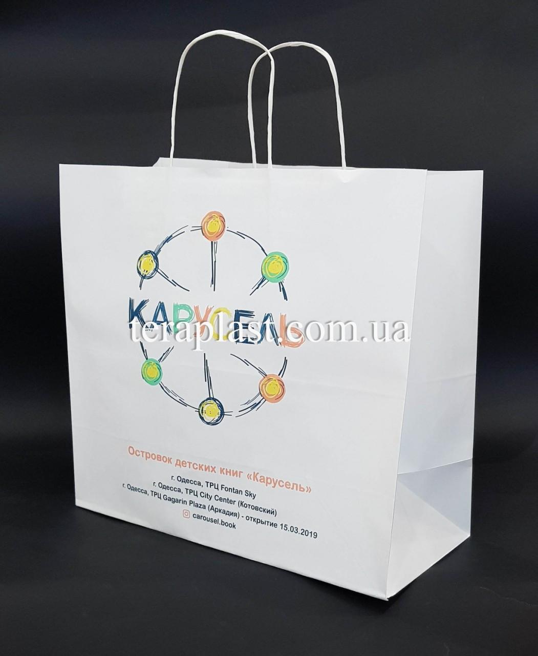 Пакет бумажный белый с печатью 320х150х300 4+0