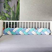 Защитный бортик-коса в детскую кроватку в три двойные пряди (цвет на выбор)