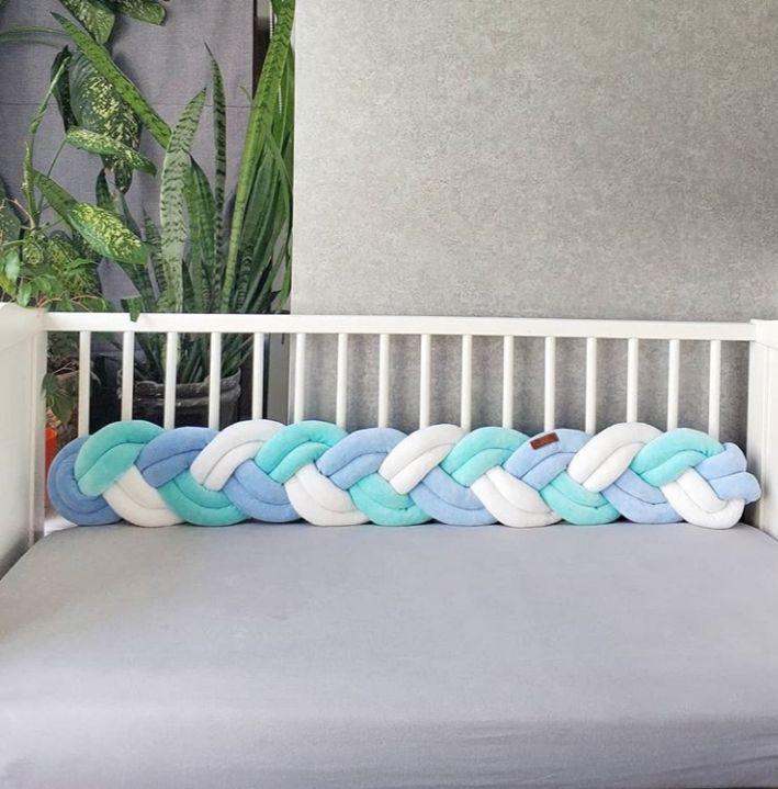 Захисний бортик-коса в дитяче ліжечко в три подвійні пасма (колір на вибір)
