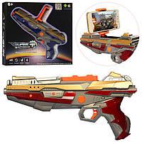 Игрушечный пистолет 9803  27см, Bambi