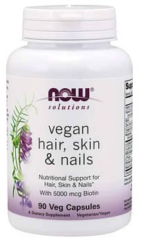 Hair, Skin & Nails (90 veg caps) NOW