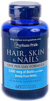 Hair, Skin & Nails One Per Day Formula (60 softgels) Puritan's Pride