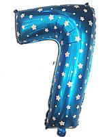 Шар фольгированный цифра 7 голубой со звездочками 70 см