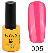 Гель-лак FOX Gold Pigment 005 12 мл