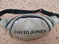 Женская поясная сумка экокожа в стиле David Jones золотистая
