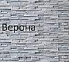 """Форма полиуретановая """"Верона"""" для производства гипсовой плитки., фото 4"""