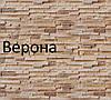 """Форма полиуретановая """"Верона"""" для производства гипсовой плитки., фото 5"""