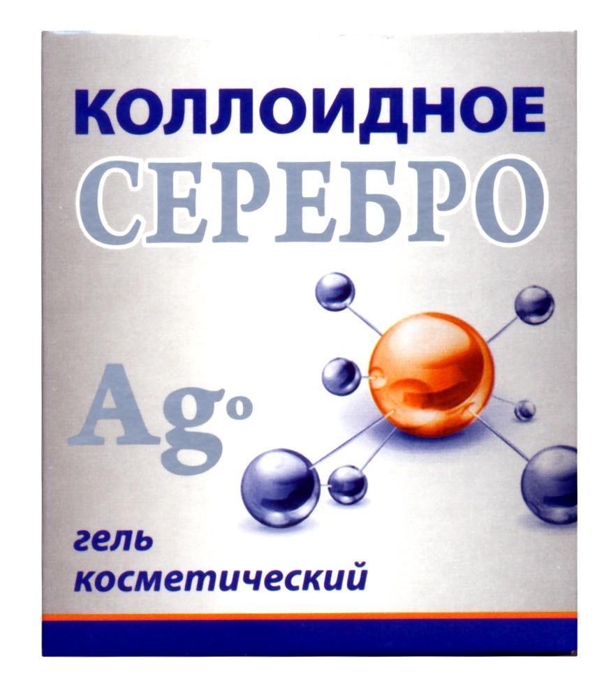Коллоидное Серебро гель косметический 15мл