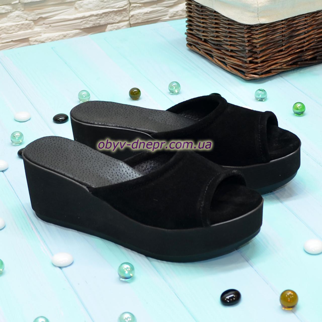 Женские замшевые сабо на платформе, цвет черный