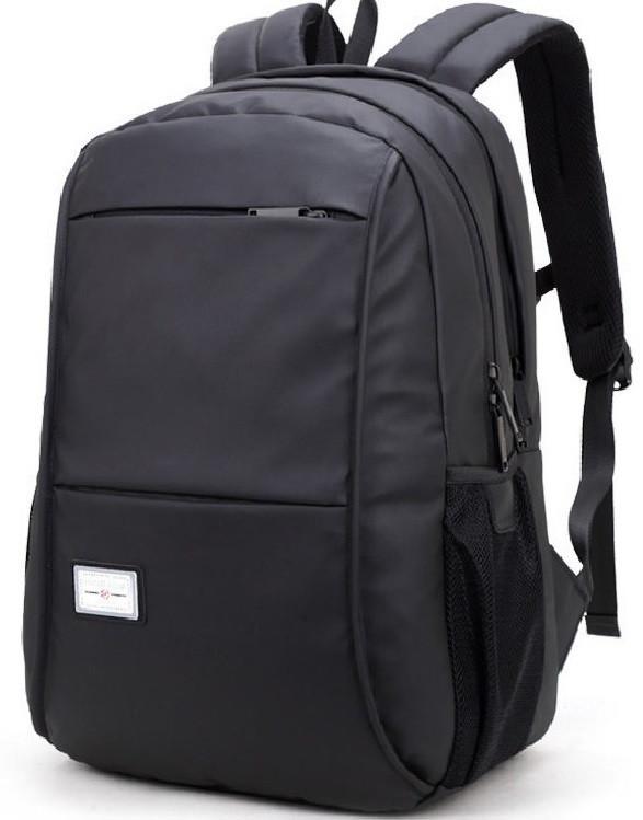 """Мужской влагозащищённый рюкзак Arctic Hunter 20005 для ноутбука до 15,6"""", 23л"""