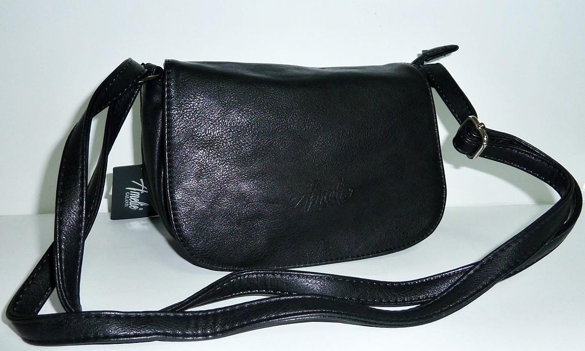 Женские сумочки умопомрачительные цвета Ameli