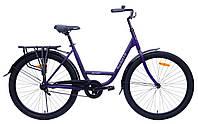 Велосипед Aist Tracker 26 1.0, фото 1