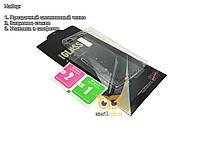 Комплект чехол + стекло для Sony Xperia XZ1 Compact