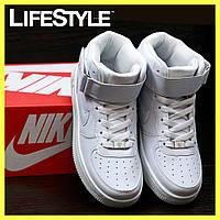 1a372a94 Nike air force в Украине. Сравнить цены, купить потребительские ...