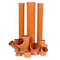 Трубы наружные и фитинги 110 мм (оранжевая ПВХ) Инсталпласт