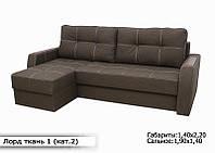 """Угловой диван """"Лорд"""" угол взаимозаменяемый «Savana Brown 08″"""