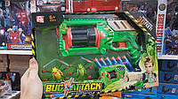 Бластер Play с поролоновыми патронами, 40х27х7 см (JL-3993A)