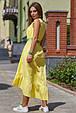 Красивое летнее платье-сарафан 3571желтый, фото 3