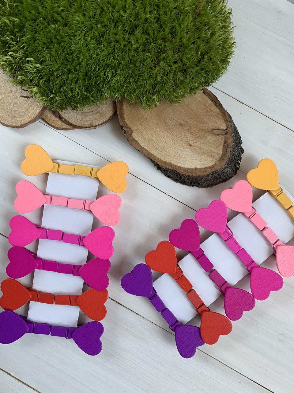 Прищепки цветные 3,5 см с сердечками  ( упаковка 12 шт )